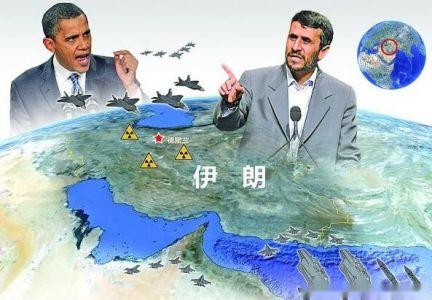 世界強國和伊朗同意未來舉行核會談